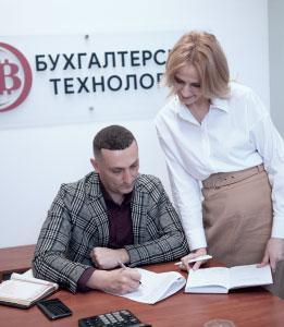 Преимущества, которые получает белорусский бизнес в 2020 году от аутсорсинга бухгалтерского учета в условиях коронавируса