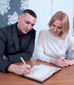 "Сотрудники ООО ""Бухгалтерские технологии""-7"